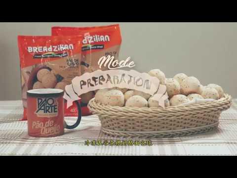 Breadzilian Multigrãos